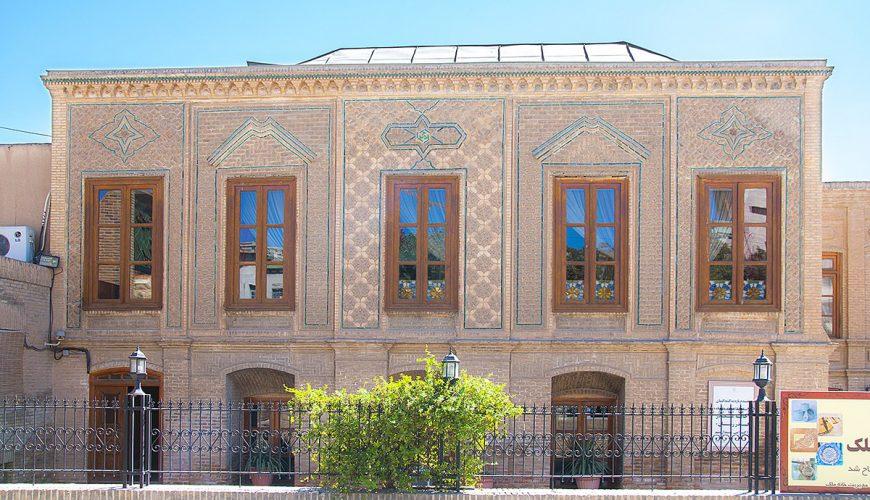خانه تاریخی ملک مشهد