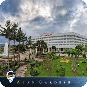 هتل حیات مشهد