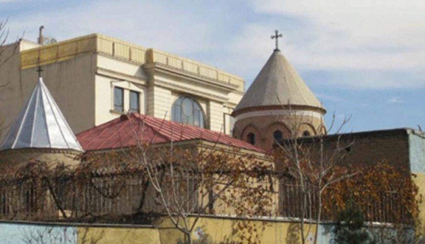 کلیسای مسروپ مشهد