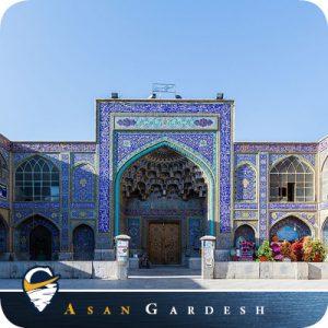 زیارتی اصفهان