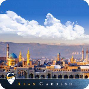 زیارتی مشهد