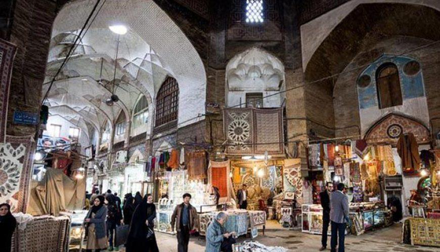 مرکز خرید قیصریه یزد