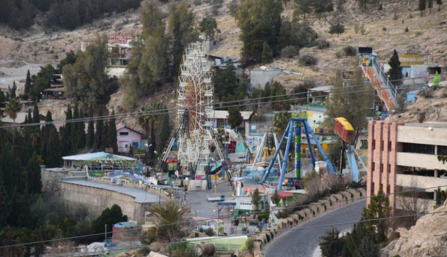 لونا پارک شیراز