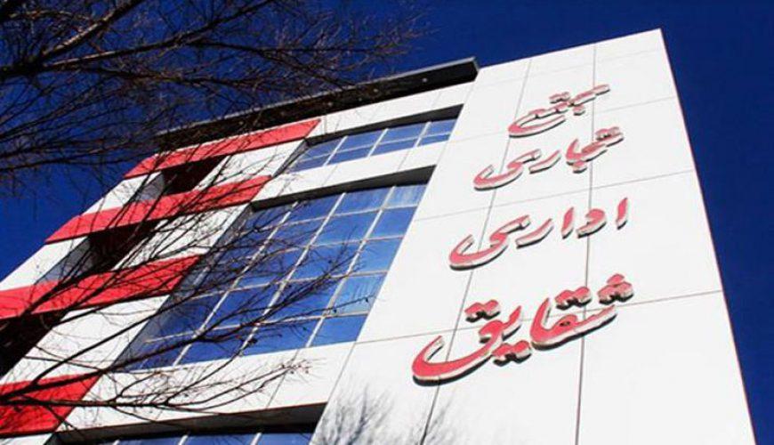 مرکز خرید شقایق یزد