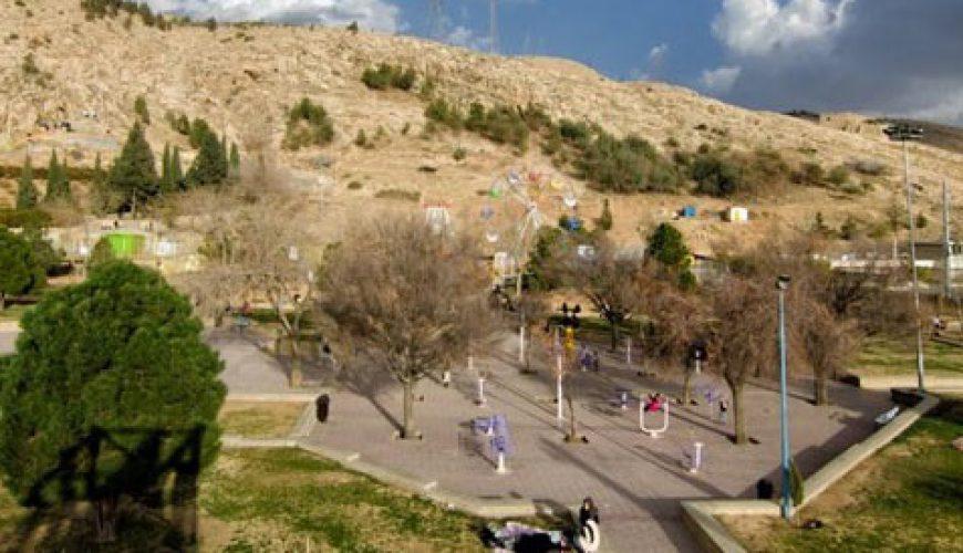 پارک جنگلی پالایشگاه شیراز