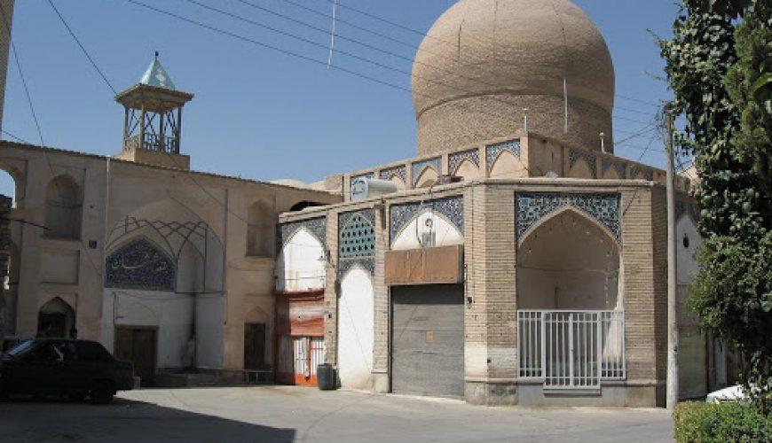 بقعه شهشهان اصفهان