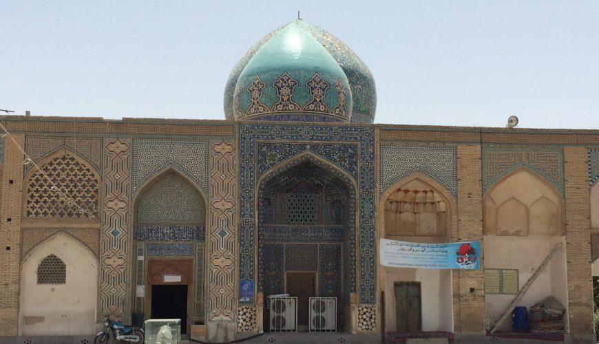 امامزاده درب امام اصفهان