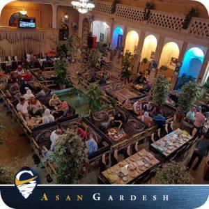 رستوران کاشان