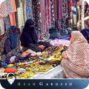 مراکز خرید بندر عباس