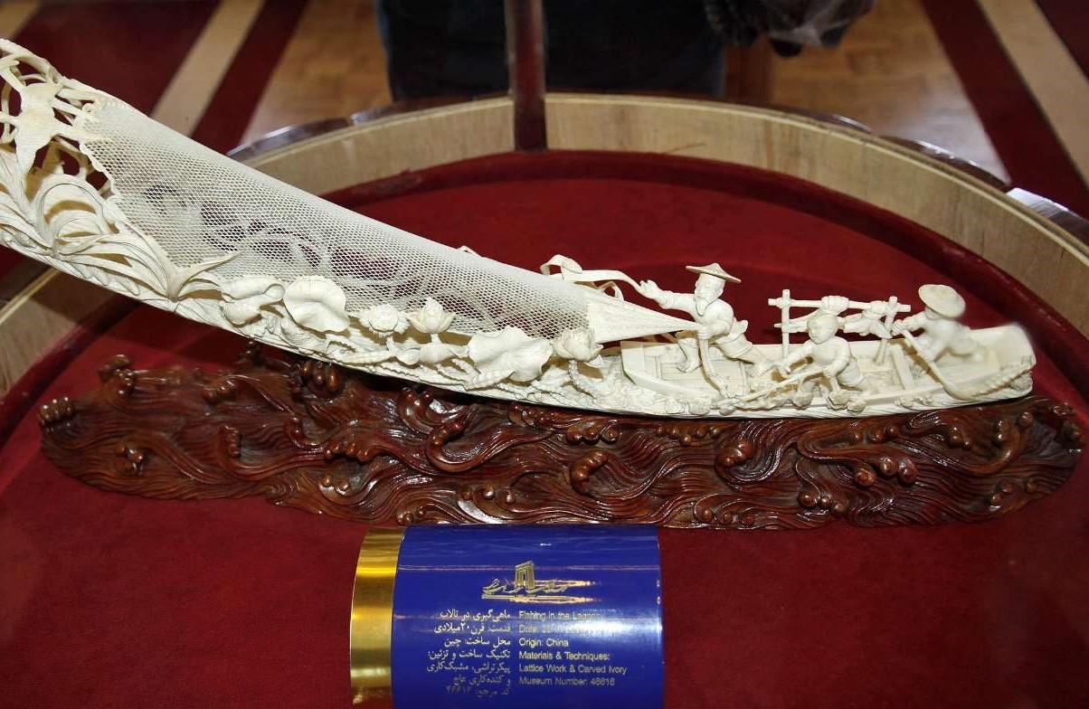 موزه عاج رامسر